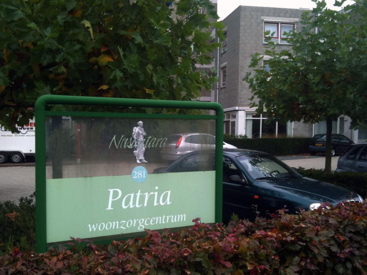 Afbeelding 7 / 8 - Bussum - Woonzorgcentrum Patria